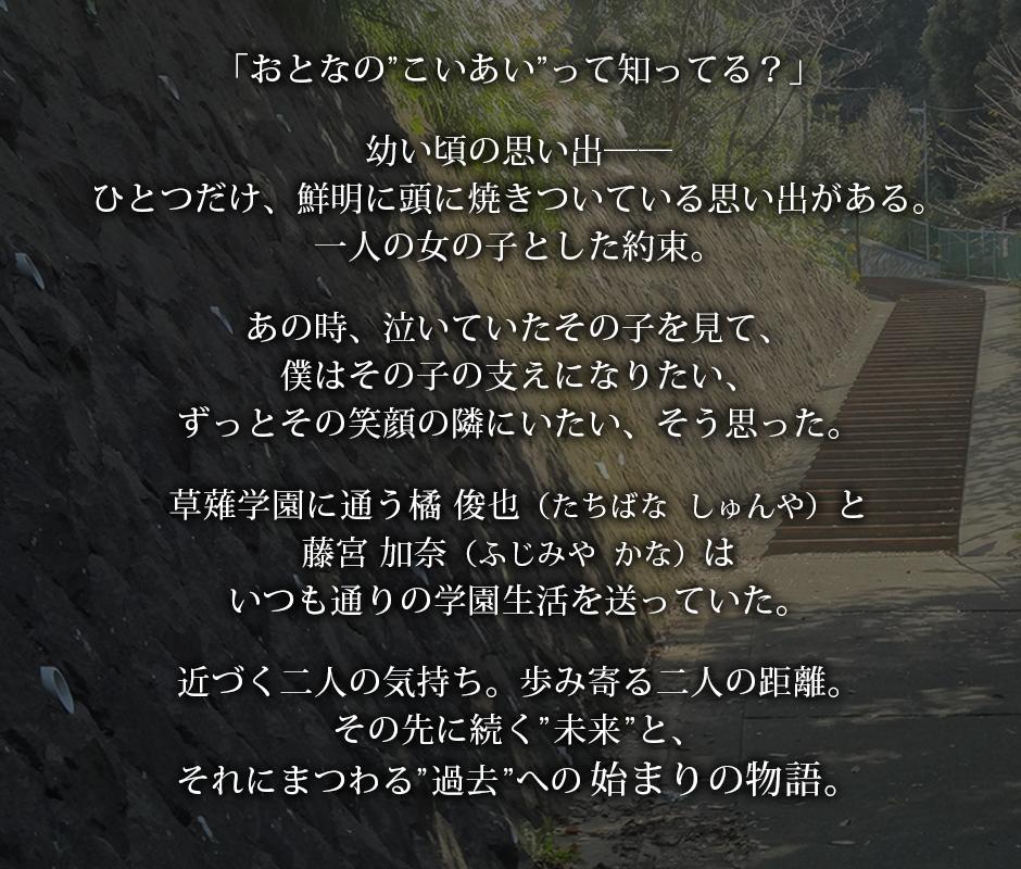 story_00_bg