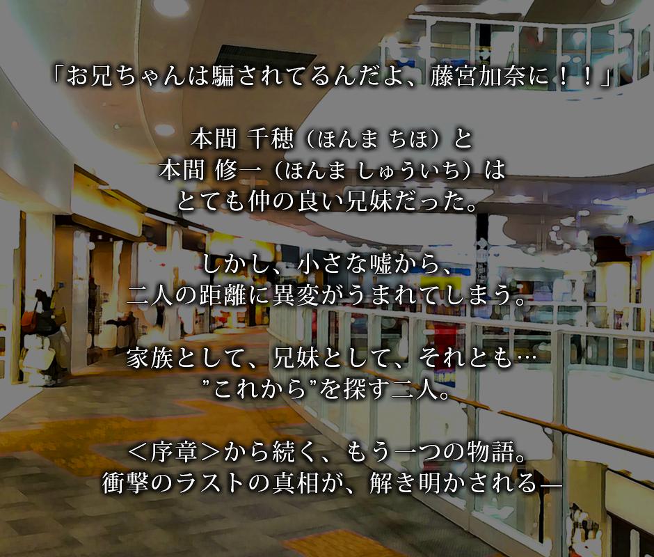 story_01_bg